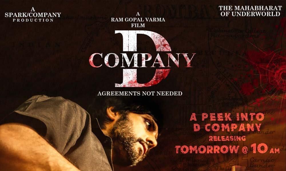 Ram Gopal Varma releases the Dawood Ibrahim biopic D Company teaser