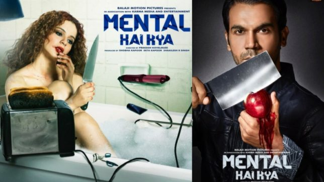 Mental Hai Kya 3rd look :Kangana Ranaut and Rajkummar Rao are here for the kill