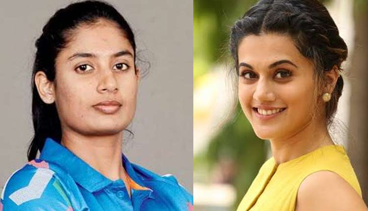 Taapsee Pannu to feature in Mithali Raj biopic