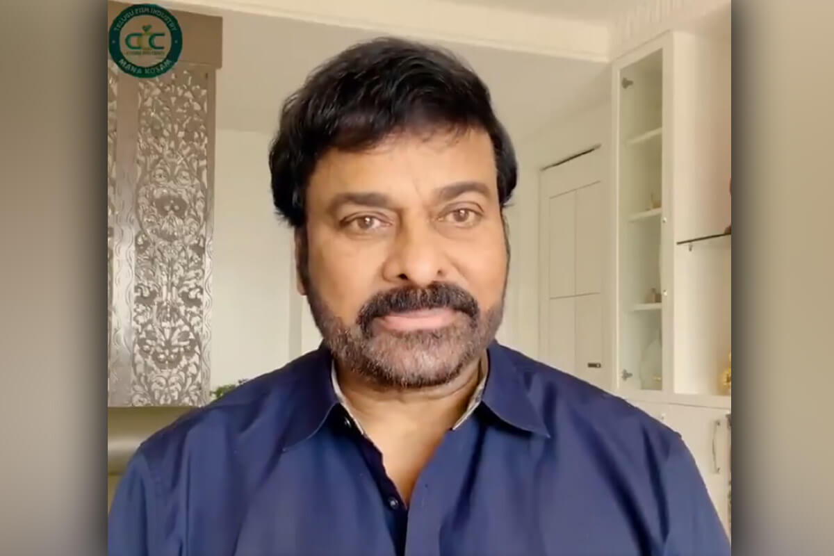 Chiranjeevi announces to provide free Covid-19 vaccine for Telugu artistes