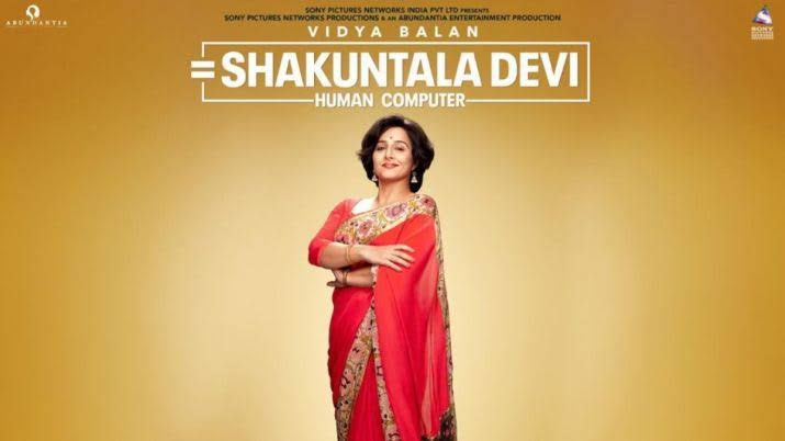 Shakuntala Devi biopic to be release on 8th May