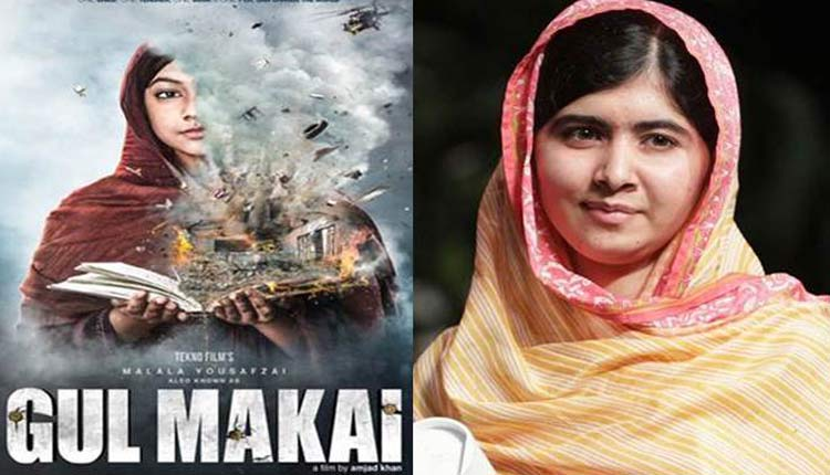 Biopic on Malala Yousafzai to hit the screens on Jan 31