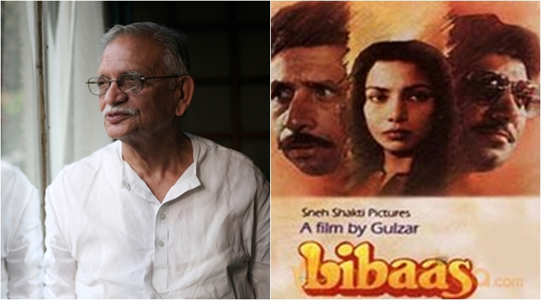 Gulzar's unreleased film 'Libaas' to hit theatres this year