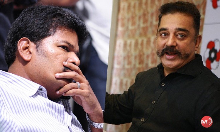 Major incident took place on Kamal Hassan Starrer