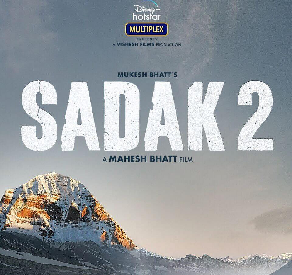 Alia Bhatt unveils new poster of Sadak 2