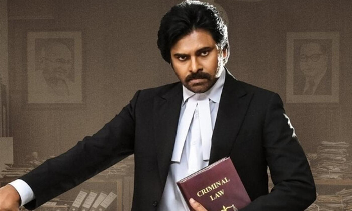 Pawan Kalyan plays the judge and jury in Vakeel Saab, teaser unveiled
