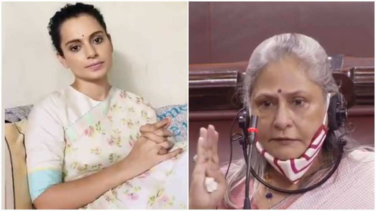 Would you say the same thing if in my place it was your daughter Shweta, Kangana Ranaut hits back at Jaya Bachchan