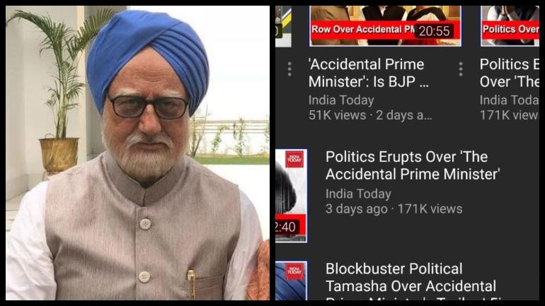 The Accidental Prime Minister youTube trailer missing: Anupam Kher