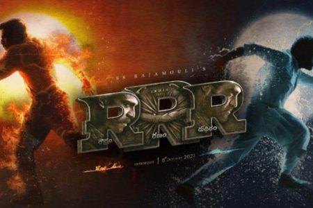 Alia Bhatt, Ajay Devgn, Ram Charan, Jr NTR starrer RRR to hit the theaters in October