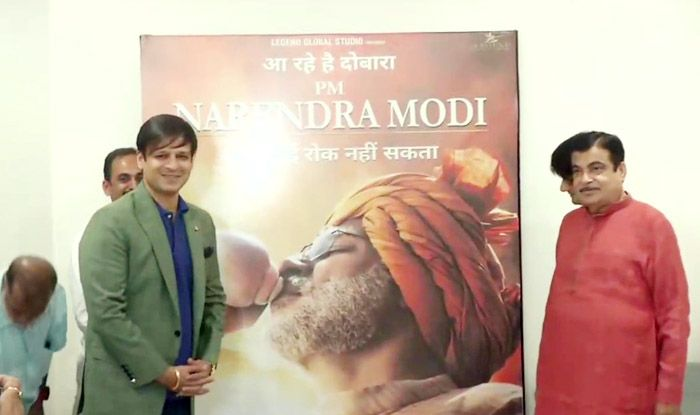 Nitin Gadkari launches PM biopic poster in Nagpur