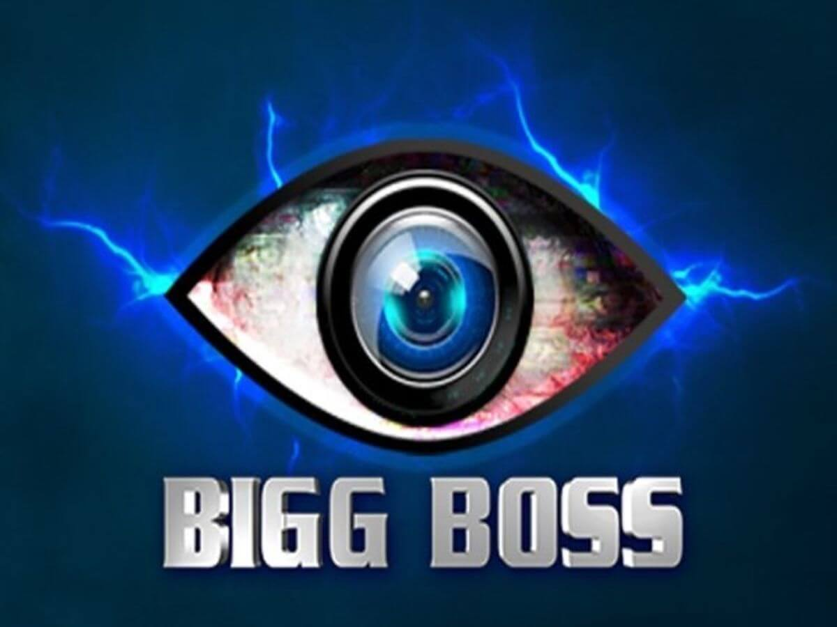 Ahead of Bigg Boss 14 premiere, inside pictures of the house leaked