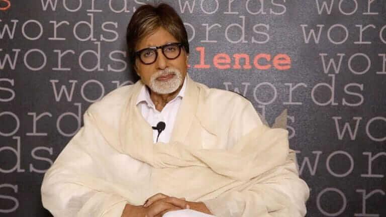 Amitabh Bachchan hails world
