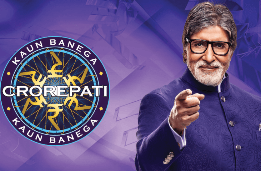 Kaun Banega Crorepati to be back with season 13, registrations to begin from May 10