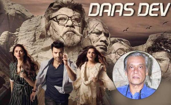 Sudhir Mishra's Film Daas Dev's Trailer Launched by 20 Top Hindi Film Directors