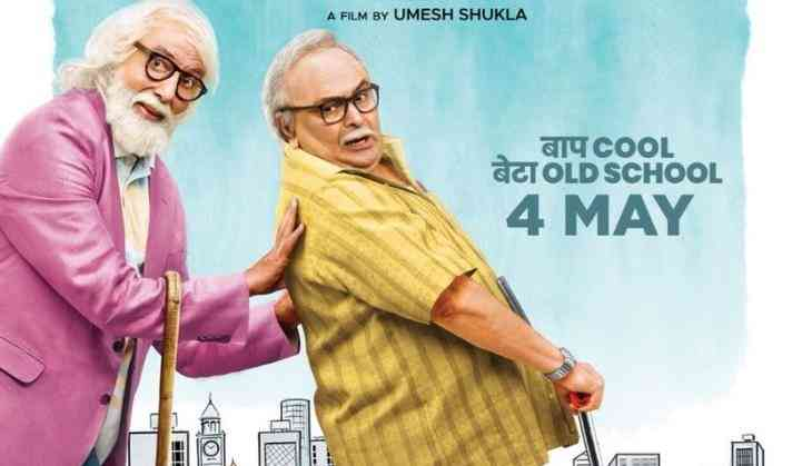 The official trailer of 102 Not Out has finally released with Amitabh Bachchan and Rishi Kapoor in lead roles.