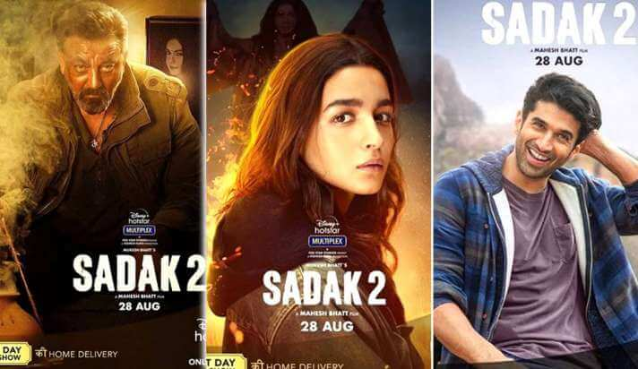 Sadak 2 trailer to release tommorrow, first look posters of Alia Bhatt, Aditya Roy Kapur and Sanjay Dutt, leaving fans intrigued