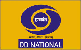 Doordarshan announces to telecast two more family drama shows amidst lockdown mode