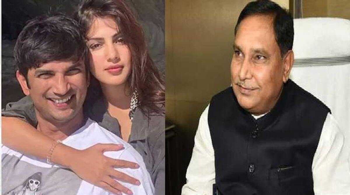Bihar Minister express doubts on Rhea Chakraborty and calls her a