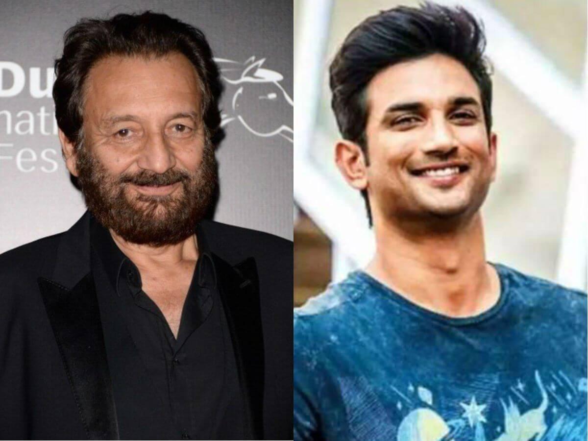 Filmmaker Shekhar Kapur likely to be interrogated soon in Sushant