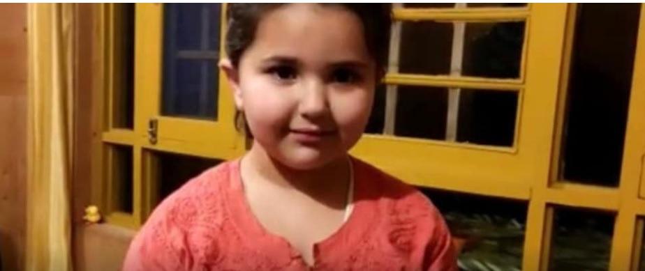 6-Year-Old Mahira Irfan Appeal To PM Modi 'Why So Much Homework