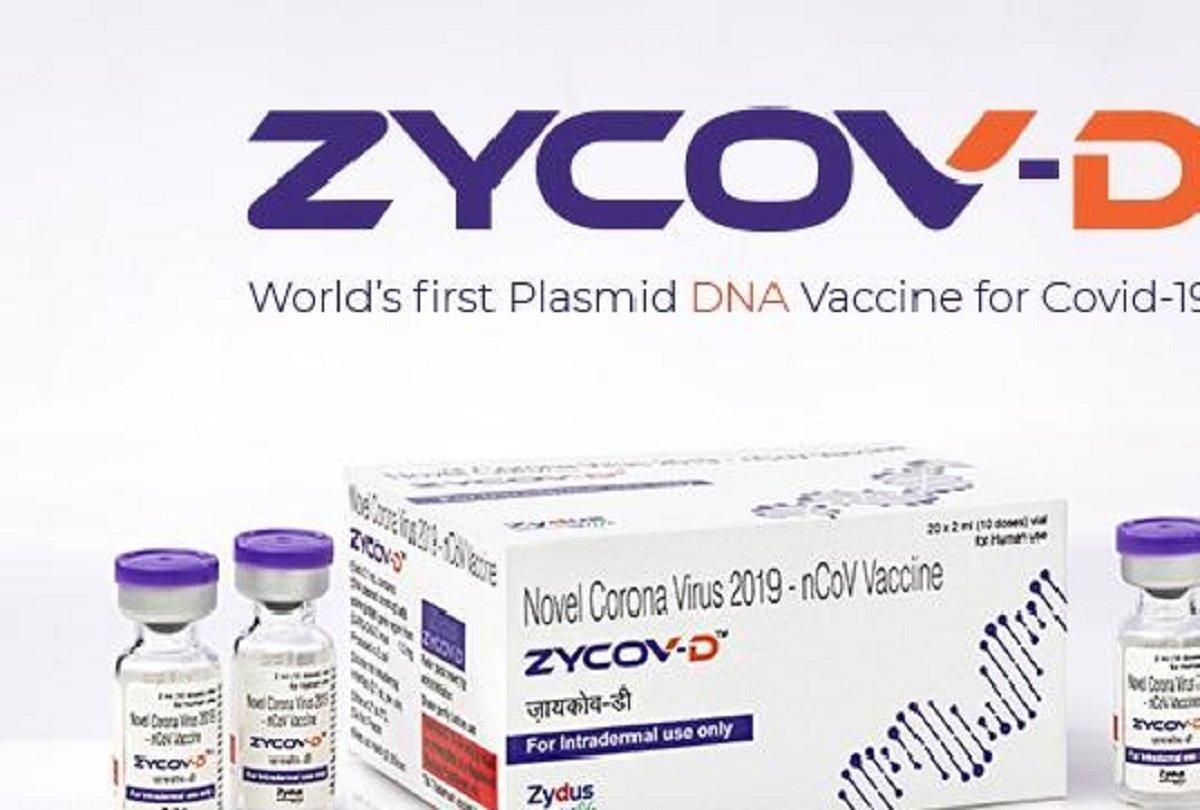 zyduscadilaproposesrs1900for3dosecovidvaccinefor12+