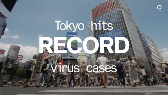 tokyorecords2848newcoronaviruscases