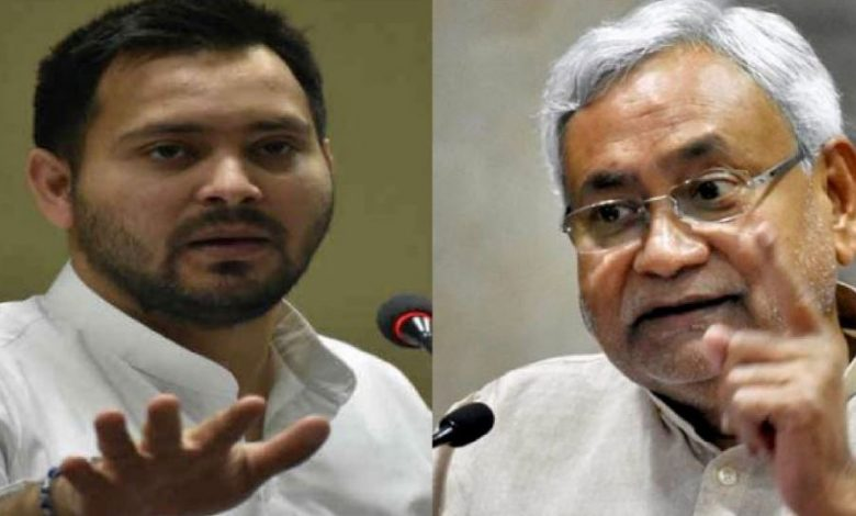 Campaigning for final phase of assembly elections in Bihar ends today