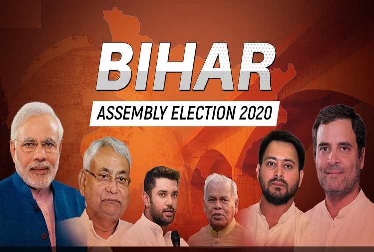 Campaigning for second phase of Bihar assembly election to end tomorrow