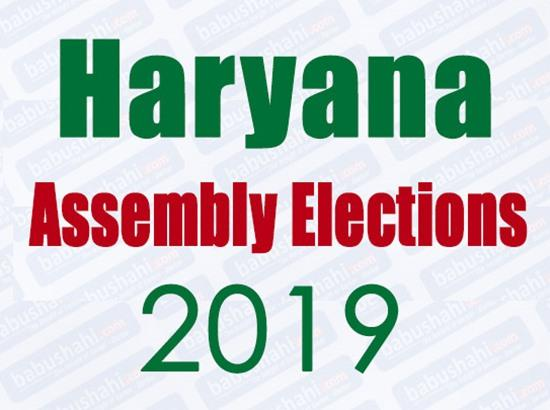 Congress announces 84 candidates list for Haryana assembly polls