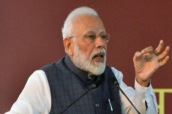 PM Modi to address public meeting at Dhanbad, Jharkhand