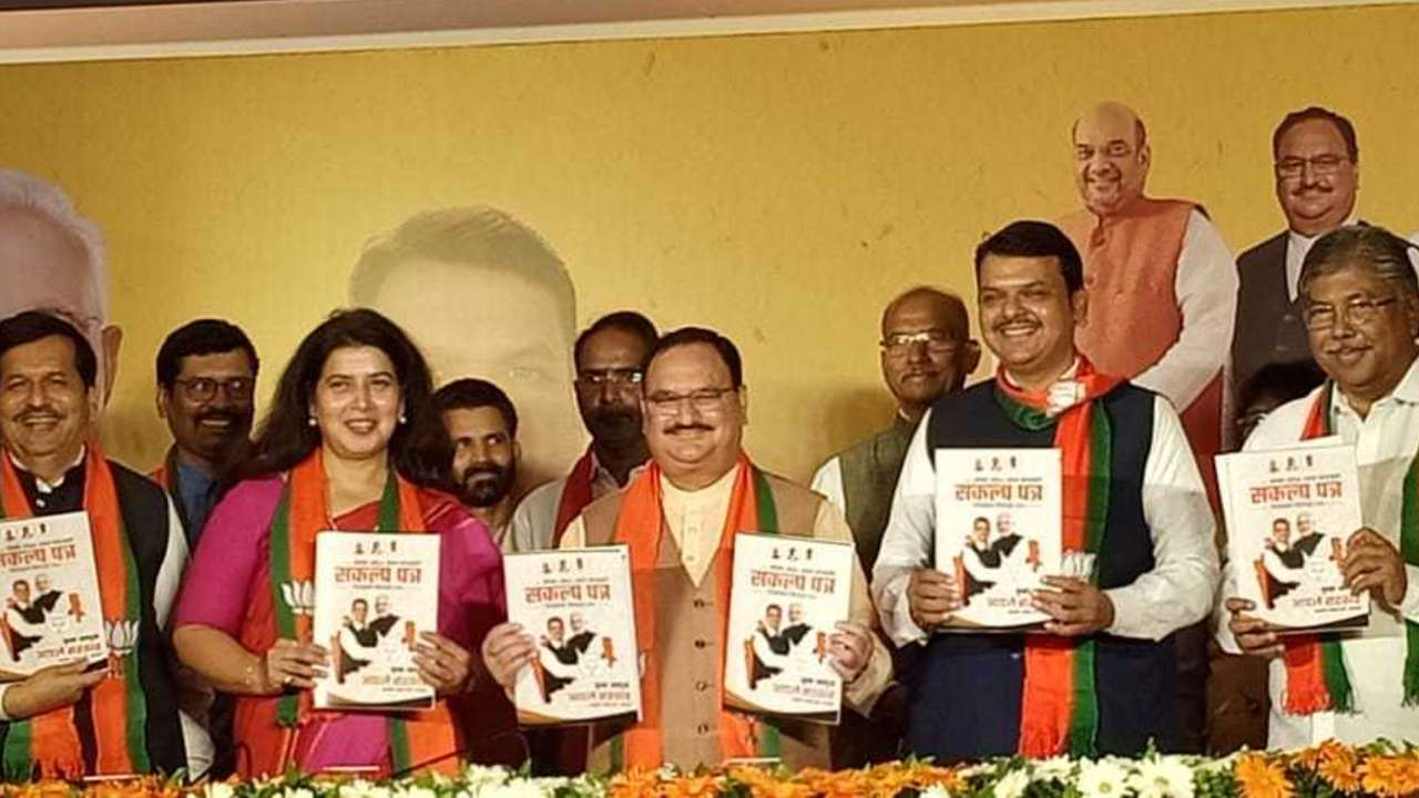 BJP releases party manifesto for Maharashtra assembly polls