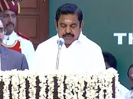 E Palaniswami is new Tamil Nadu Chief Minister, 30 other AIADMK leaders take oath at Raj Bhavan