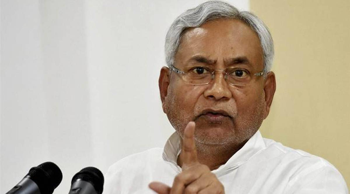 ndawillagainformgovtundernitishinbihar:jd(u)