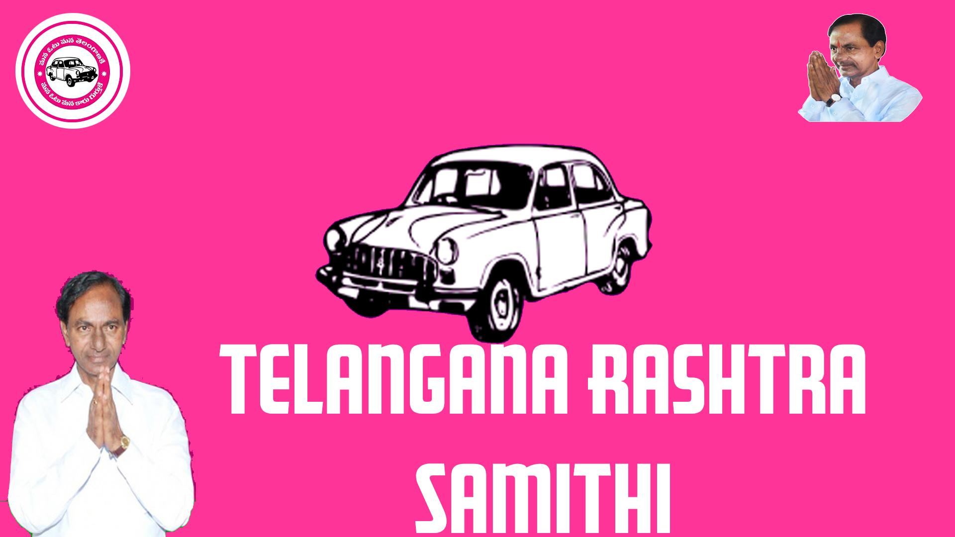 TRS all set to retain control of GHMC