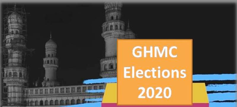 ghmcelectionresults:latesttrendsat11am