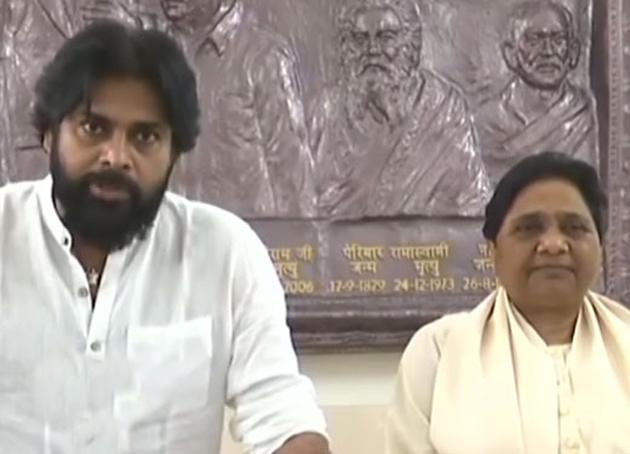 Jana Sena gives 7 assembly, 2 LS seats to BSP