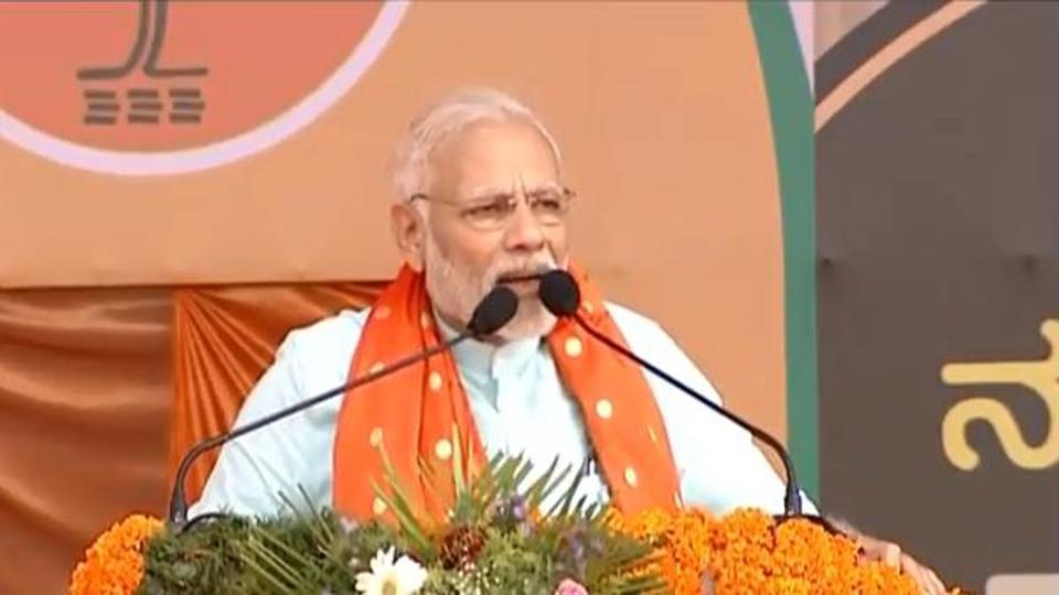 PM Modi address election rallies