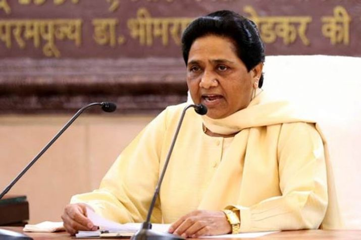 BSP announces candidates for 16 seats in UP