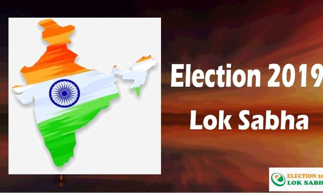 69 candidates filed nomination papers for 26 Loksabha seats in Gujarat