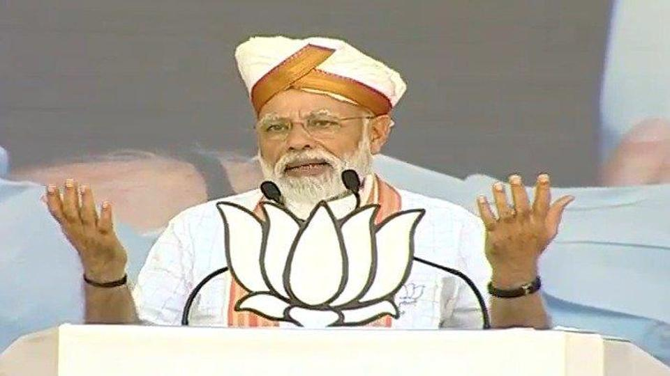 PM Modi addresses rally at Latur in Maharashtra