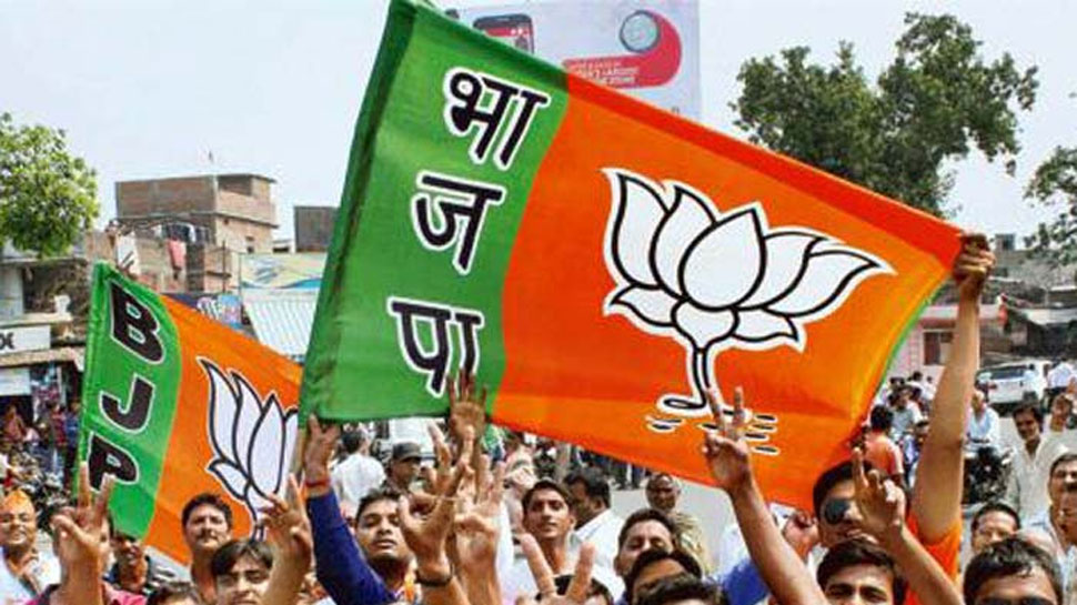 BJP releases four candidates list for Lok Sabha elections