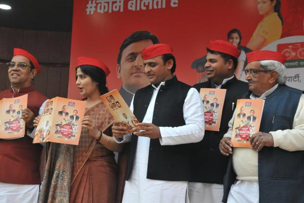 Samajwadi party releases election manifesto
