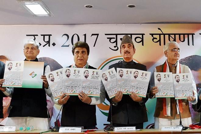 Uttar Pradesh Election 2017: Congress promises 'qarza maaf, bijli half' in manifesto