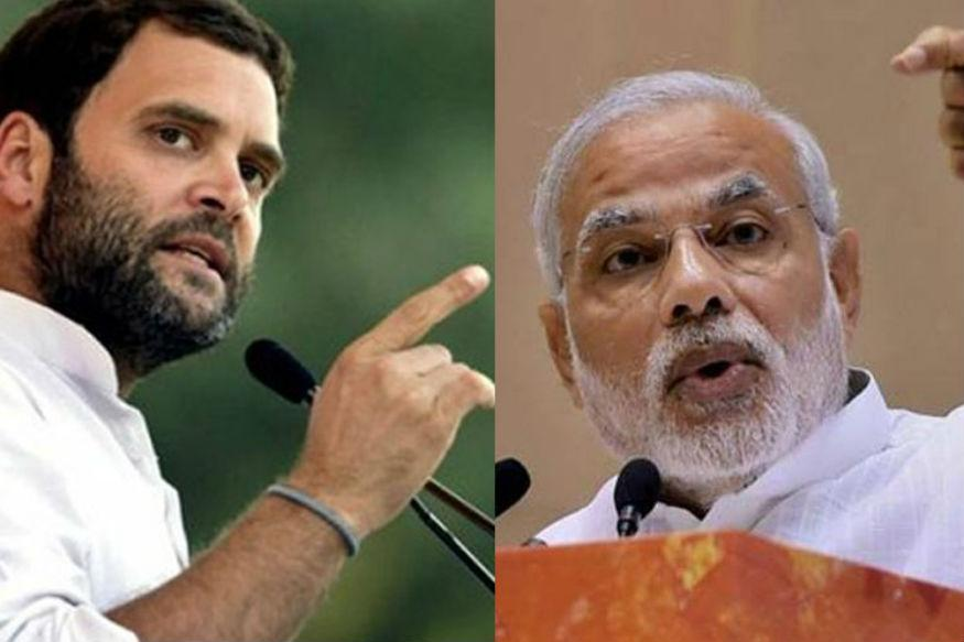 Rahul Gandhi takes on Modi, says his voice feeble than that of a mouse