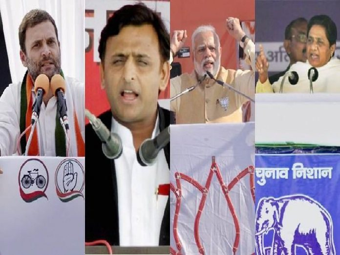 UP Elections 2017: All u need to know about polling in phase 6