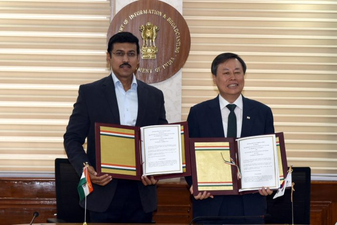 India, South Korea sign MoU on cooperation in sports
