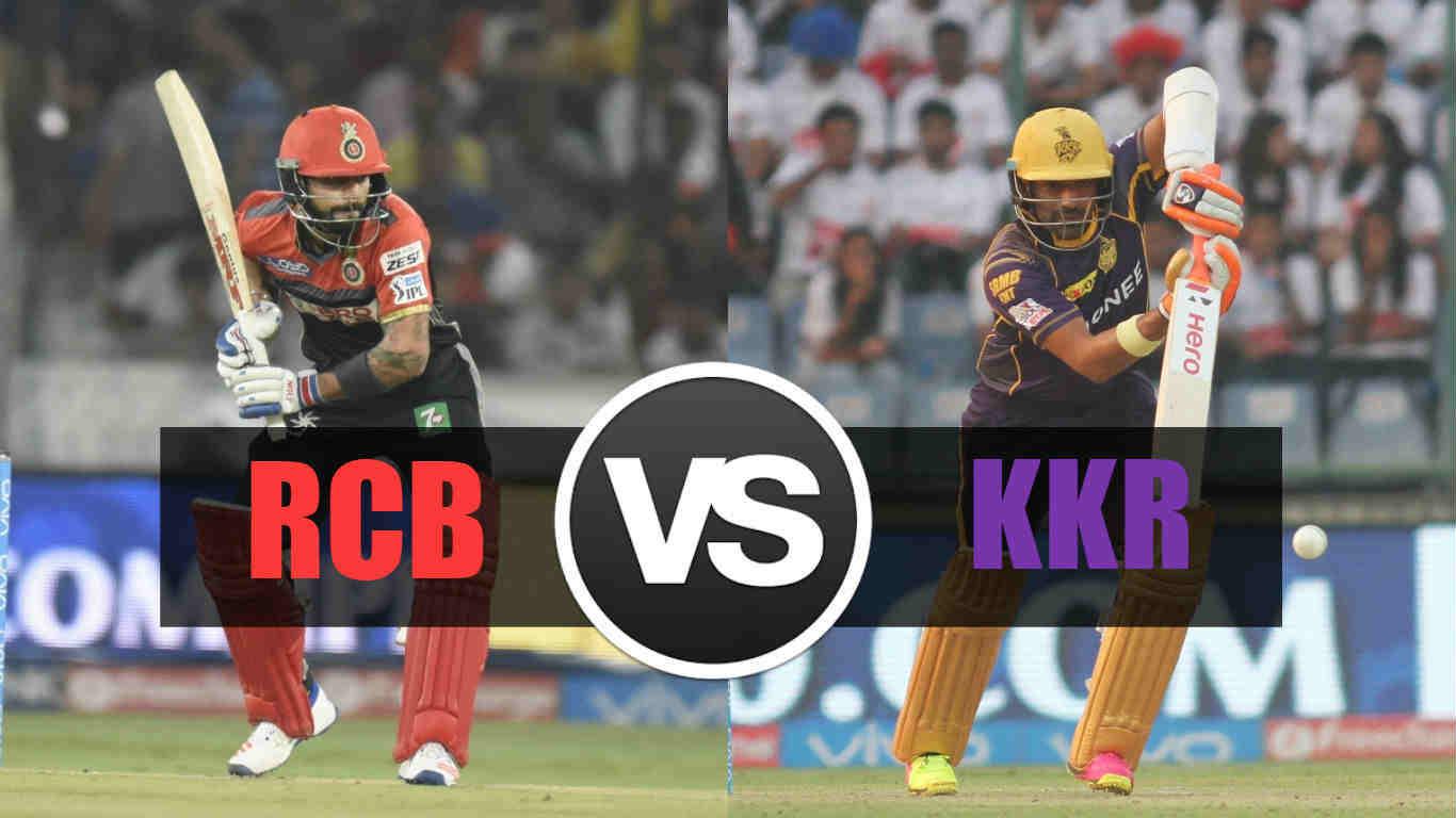 IPL 2017: RCB vs KKR : Kolkata wins toss,opt to bowl