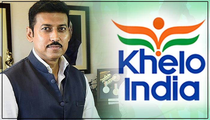 Union Sports Minister Rajyavardhan Singh Rathore inaugurates 2nd edition of Khelo India Youth Games