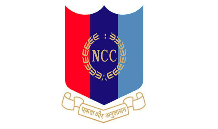 NCC National Games begin today