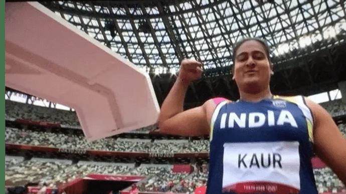 Tokyo Olympics: Kamalpreet Kaur enters women